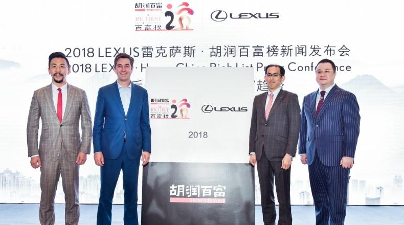 2018年胡润百富榜出炉:马云家族登顶首富(附TOP100榜单)