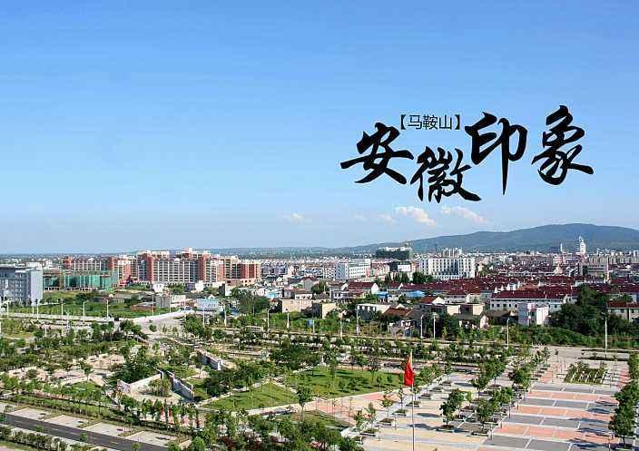 安徽各市人口数量排名(截至2019年):阜阳市常住人口赶超省会