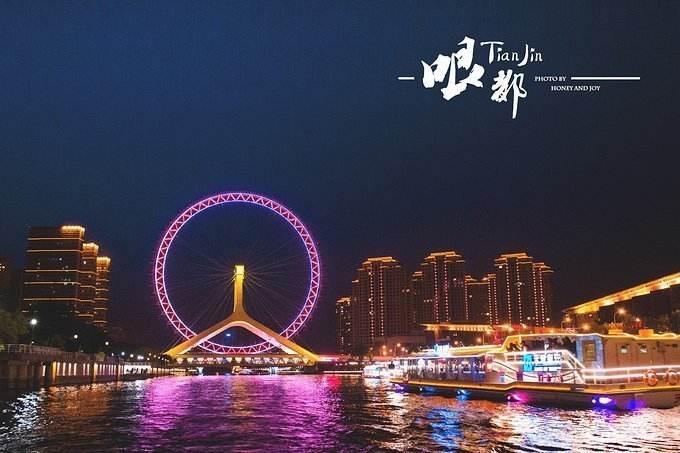天津各区县人口数量排名(截至2019年):人口最多的为滨海新区
