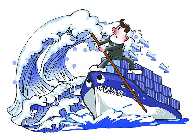 2018年中国对外贸易企业500强排行榜