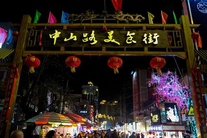全中国最有名的十大美食街
