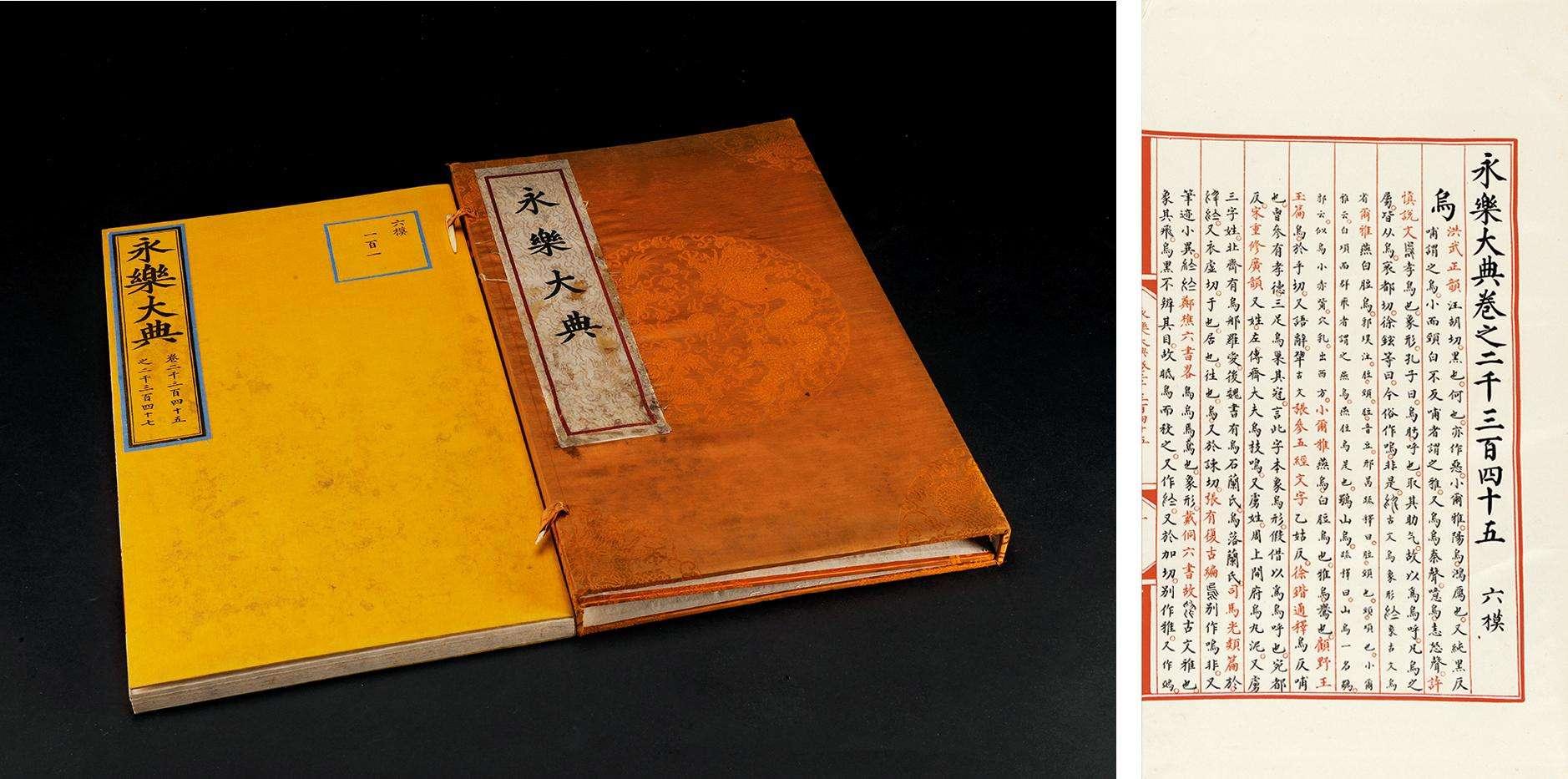 中国历史上已失传(或部分失传)的十大奇书经典