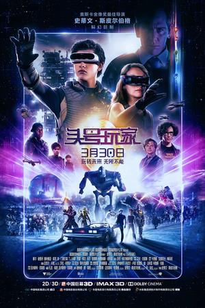 2018年最受国人好评外语电影TOP10排行榜