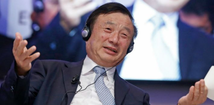 2019年中国最具影响力的50位商界领袖(附完整榜单)