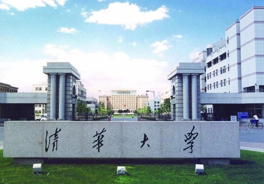 2019年泰晤士高等教育亚洲大学100强排名:清华居首