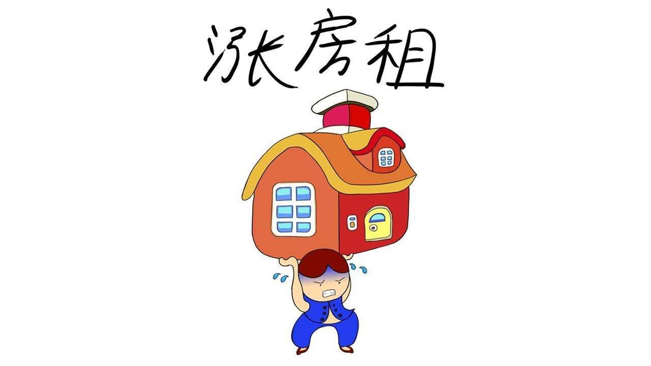 中国50座一二线城市租金压力排行榜:北京租金已占到收入的97%