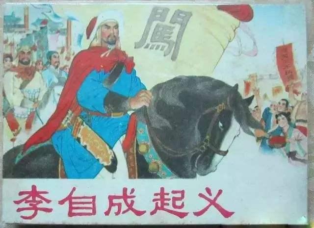 中国古代历史上的十大短命王朝