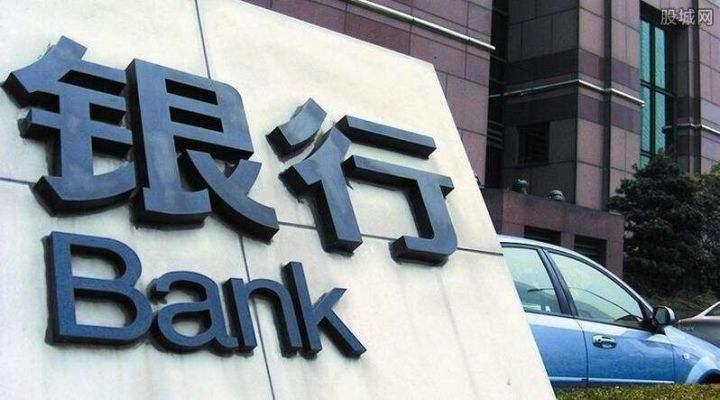 全球银行品牌价值500强排行榜:中国四大行居首