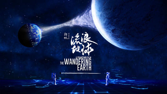 2019年中国电影观众满意度50强排行:《流浪地球》最被观众认可