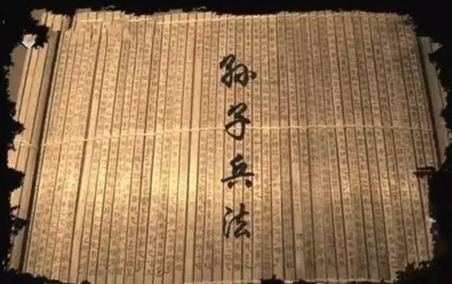 中国古代十大兵书经典