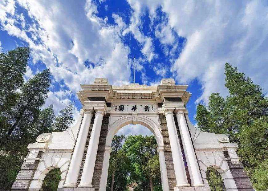 USNews2021中国大学排行榜:清华大学蝉联国内第一