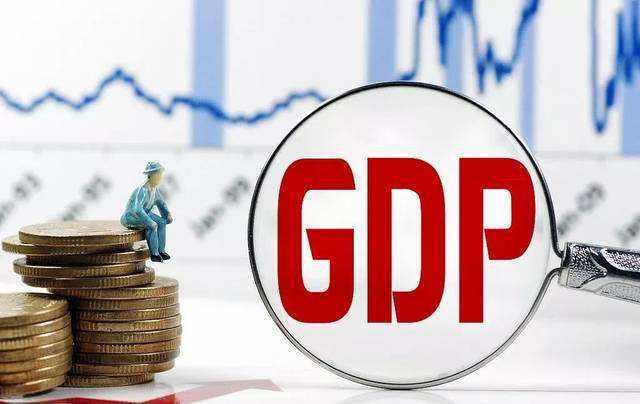 2019年中国城市地均GDP百强榜:深圳以13.48亿元的数据高居全国第一