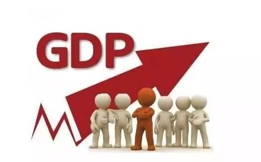 2018年中国各省市GDP排行分析
