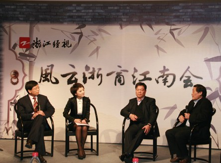 揭秘中国十大顶级商会组织