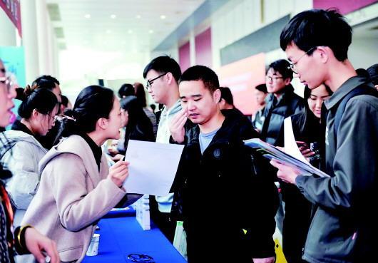 2020年中国大学生就业报告:就业满意度及薪酬最高的都是这个专业