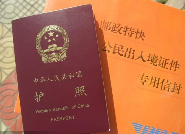 2021亨氏护照签证指数排行:中国护照免签国数量达75个