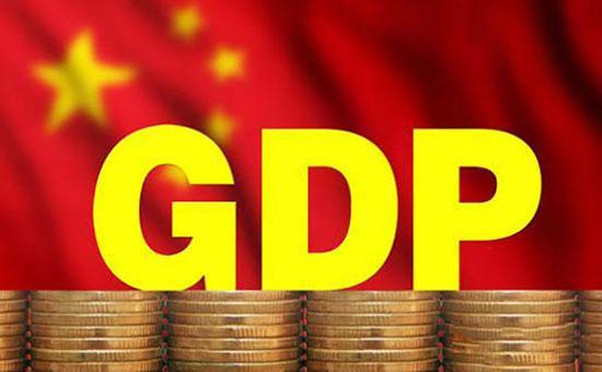 2020年中国各省份GPD排行榜:广东省2020年GDP达11万亿!