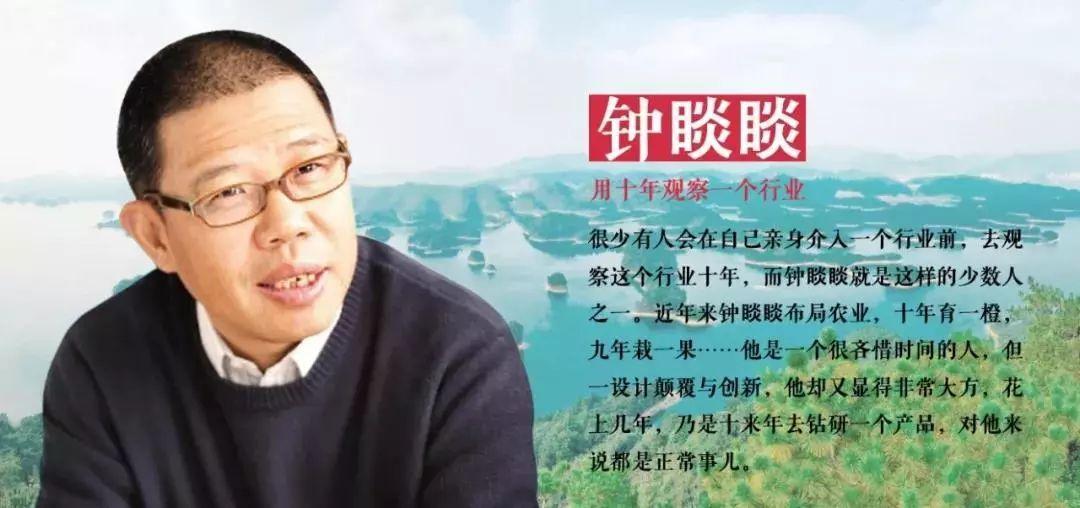 2021胡润全球富豪榜:农夫山泉钟睒睒成中国首富!