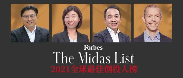 福布斯2021全球最佳创投人TOP100排行榜:红杉资本成大赢家