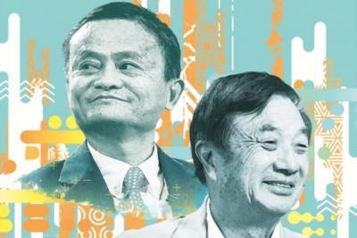 2021年中国最具影响力的50位商界领袖:字节跳动张一鸣荣登榜首