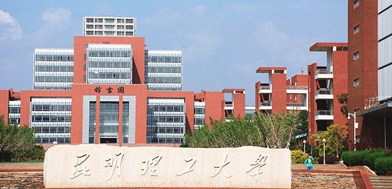 2021校友会中国双非大学排名200强排行榜单