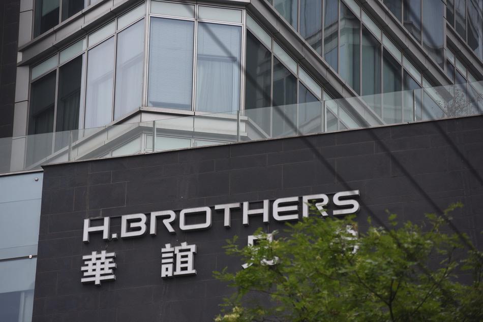 2021年艺人经纪公司TOP50排行榜:华谊兄弟高分位列榜首