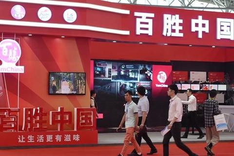 2020年中国餐饮企业百强名单:百胜中国位居榜首