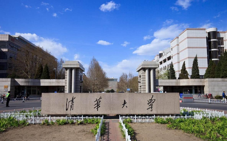 2021年瑞路中国大学百强榜:清华北大蝉联前二